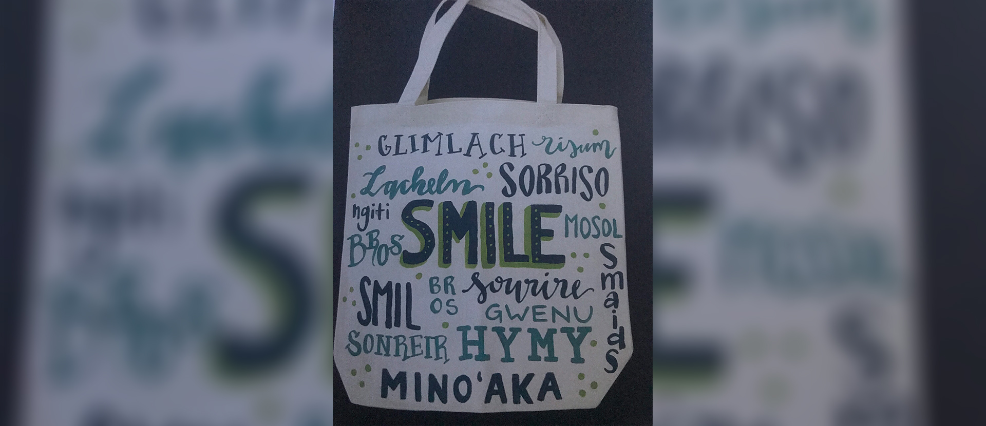 Smile Shopper