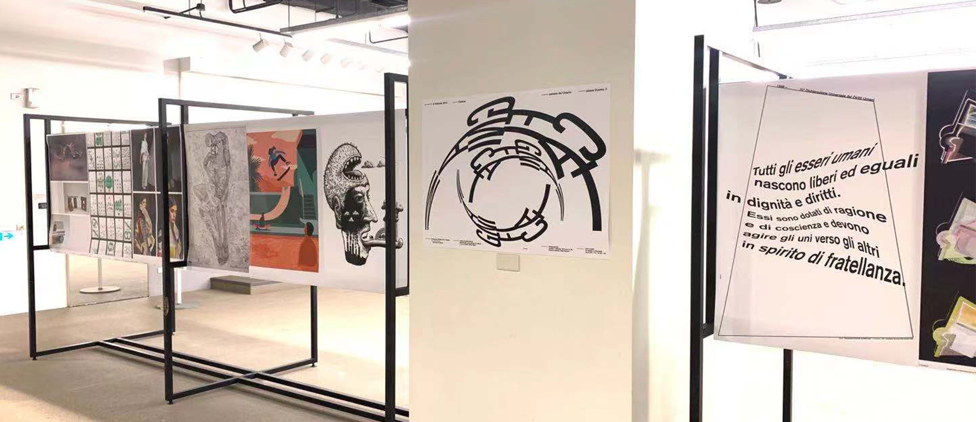 International Art Education Achievement Exhibition of Teacher and Student