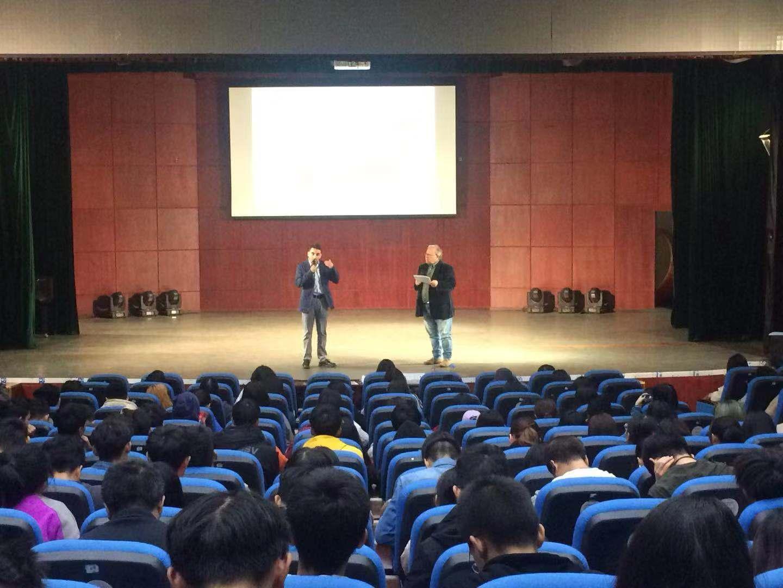 Sichuan University of Science & Engineering